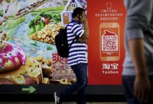 Photo of 淘寶台灣宣布年底停止在台營運  網嘆:民進黨官爺們不管市井小民生計