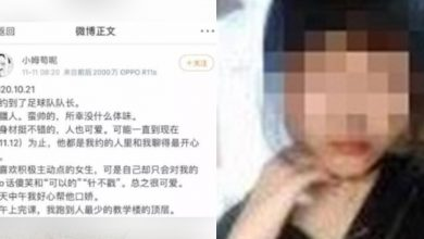 Photo of 陸女大生寫賣淫日記 內容露骨「這句傳言」校內男同學暴動衝去驗血