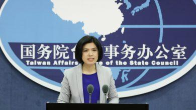 Photo of WHA主席宣布「不邀請台灣參加」國台辦:兩個中國,必然失敗!