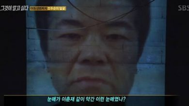 Photo of 南韓性侵惡狼趙斗淳下月出獄 受害女童頻做噩夢被迫搬家