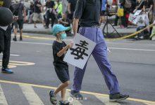 Photo of 名嘴在秋鬥現場:民進黨或許得到「年輕人」的心,但卻失去「年輕爸媽」