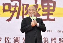 Photo of 藍轟行政院公務人員當1450提告 蘇貞昌 : 天理何在!