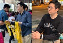 Photo of 王浩宇嗆「替中共挑撥蔡蘇關係」 王世堅遭告涉反滲透法
