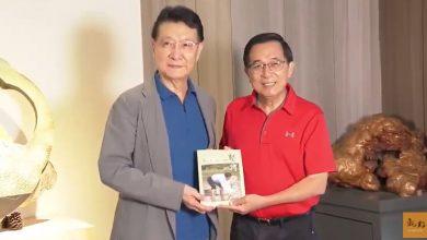 Photo of 阿扁要蔡英文小心蘇貞昌  學者 : 綠營黨內全押鄭文燦