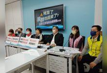 Photo of 台灣「趙斗淳們」將出獄?家長團體籲大法官:憲法也保障人民有免於恐懼的自由