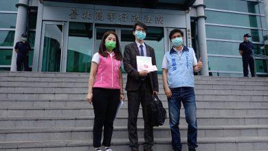 Photo of 捍衛生命權! 民團訴請衛福部應於6月底前進口足量疫苗